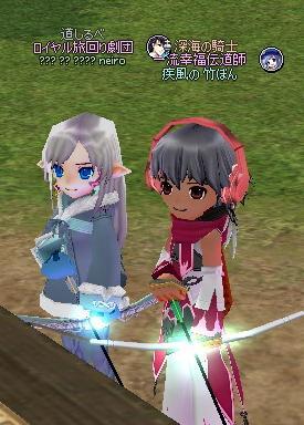 mabinogi_2012_11_04_007.jpg