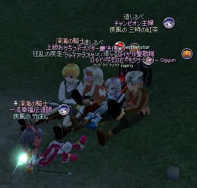 mabinogi_2012_11_05_012.jpg