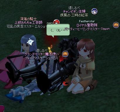mabinogi_2012_11_05_013.jpg