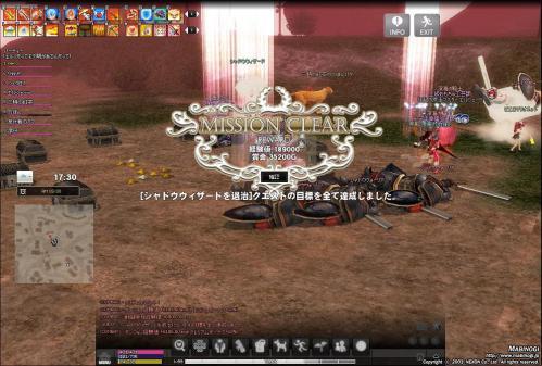 mabinogi_2012_11_05_018.jpg