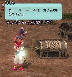 mabinogi_2012_11_05_019.jpg