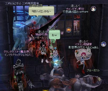 mabinogi_2012_11_05_025.jpg