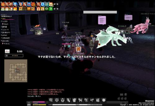 mabinogi_2012_11_05_026.jpg