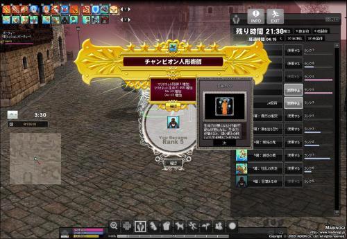 mabinogi_2012_11_06_004.jpg