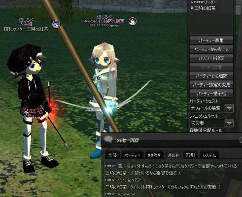 mabinogi_2012_11_06_005.jpg