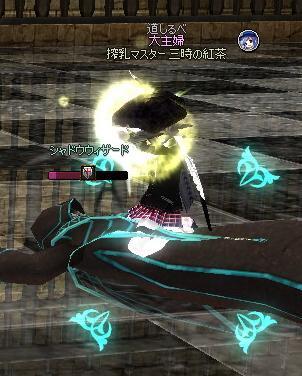 mabinogi_2012_11_06_008.jpg