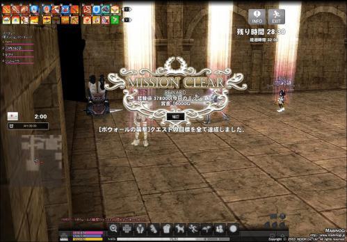 mabinogi_2012_11_06_010.jpg