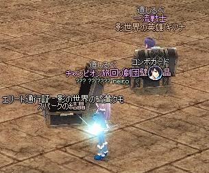 mabinogi_2012_11_06_013.jpg