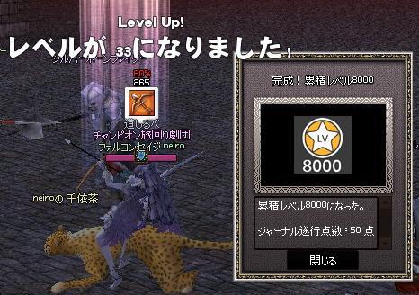 mabinogi_2012_11_07_003.jpg