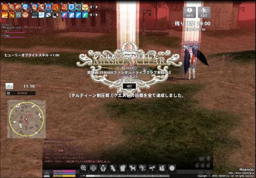 mabinogi_2012_11_07_012.jpg