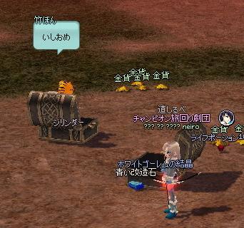 mabinogi_2012_11_07_013.jpg