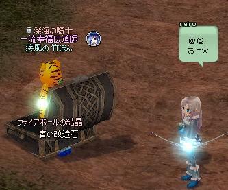mabinogi_2012_11_07_022.jpg