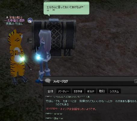mabinogi_2012_11_07_023.jpg