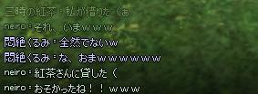 mabinogi_2012_11_08_006.jpg