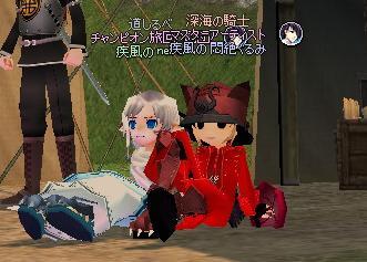 mabinogi_2012_11_08_009.jpg