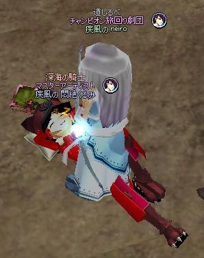 mabinogi_2012_11_08_012.jpg