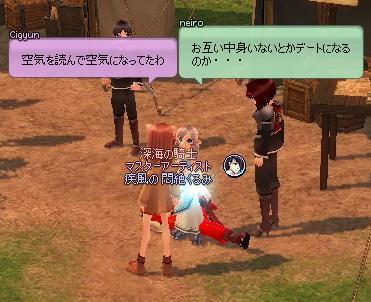 mabinogi_2012_11_08_017.jpg