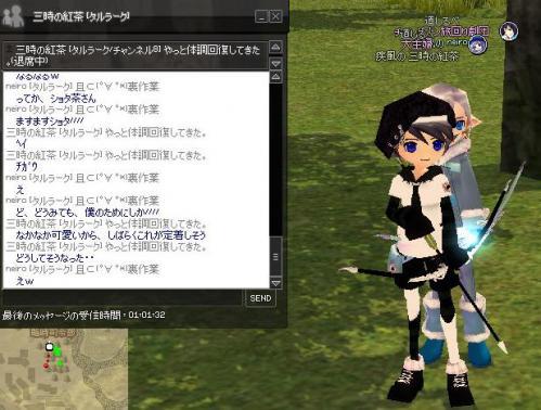 mabinogi_2012_11_08_025.jpg