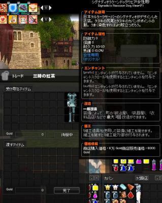 mabinogi_2012_11_08_027.jpg