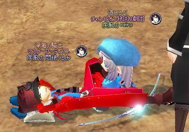 mabinogi_2012_11_08_033.jpg