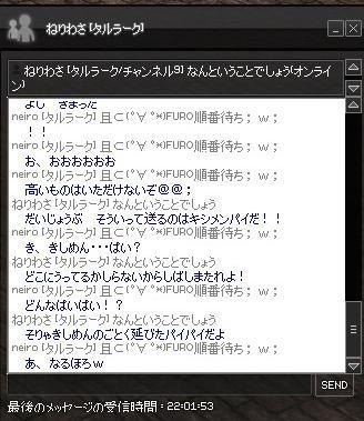mabinogi_2012_11_09_027.jpg