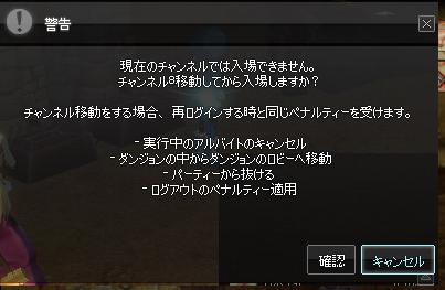 mabinogi_2012_11_09_045.jpg