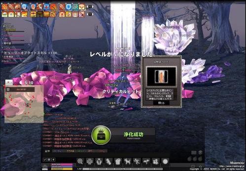 mabinogi_2012_11_10_030.jpg