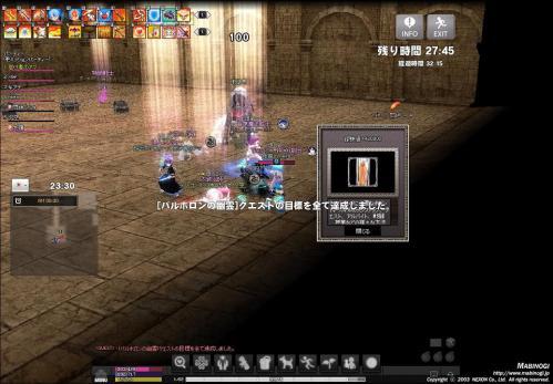 mabinogi_2012_11_10_033.jpg