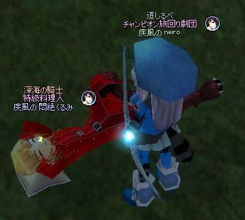 mabinogi_2012_11_11_012.jpg