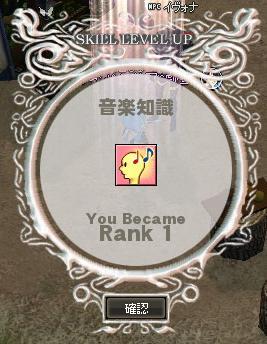 mabinogi_2012_11_12_003.jpg