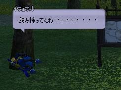 mabinogi_2012_11_12_008.jpg
