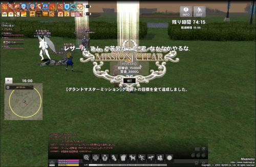 mabinogi_2012_11_13_013.jpg