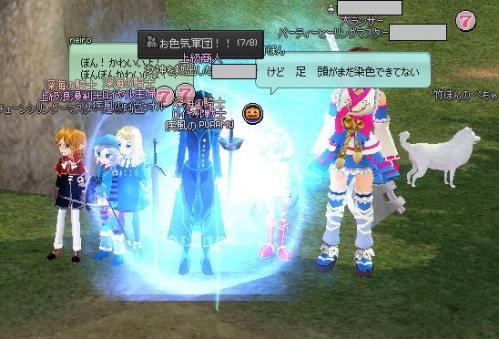 mabinogi_2012_11_14_008.jpg