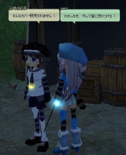 mabinogi_2012_11_14_020.jpg