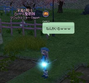 mabinogi_2012_11_15_007.jpg
