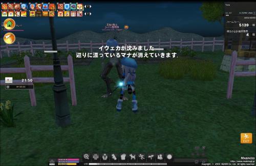 mabinogi_2012_11_15_010.jpg
