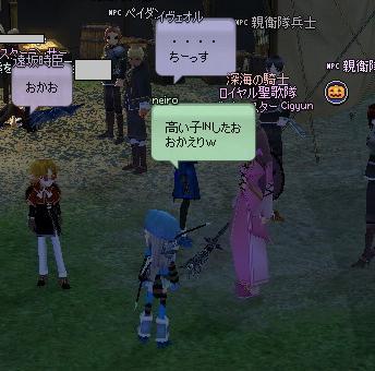mabinogi_2012_11_15_020.jpg