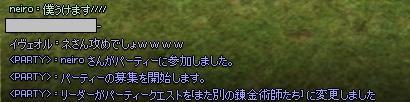 mabinogi_2012_11_15_021.jpg