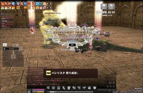 mabinogi_2012_11_15_026.jpg