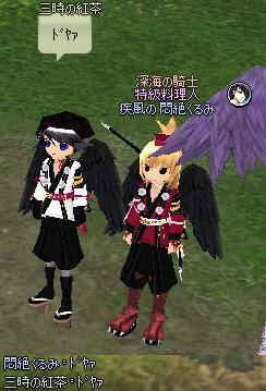 mabinogi_2012_11_15_033.jpg