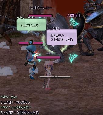 mabinogi_2012_11_15_038.jpg
