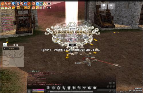mabinogi_2012_11_15_042.jpg