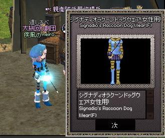 mabinogi_2012_11_15_046.jpg