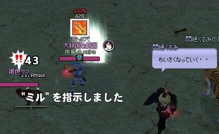 mabinogi_2012_11_16_018.jpg