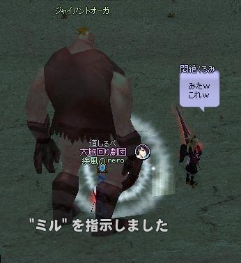 mabinogi_2012_11_16_020.jpg