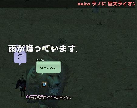mabinogi_2012_11_16_021.jpg