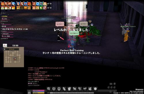 mabinogi_2012_11_17_006.jpg
