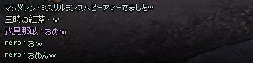 mabinogi_2012_11_17_008.jpg
