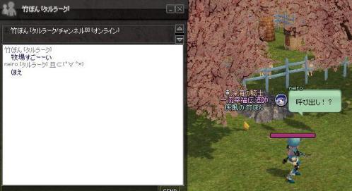 mabinogi_2012_11_17_011.jpg