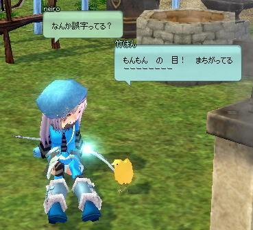 mabinogi_2012_11_17_014.jpg